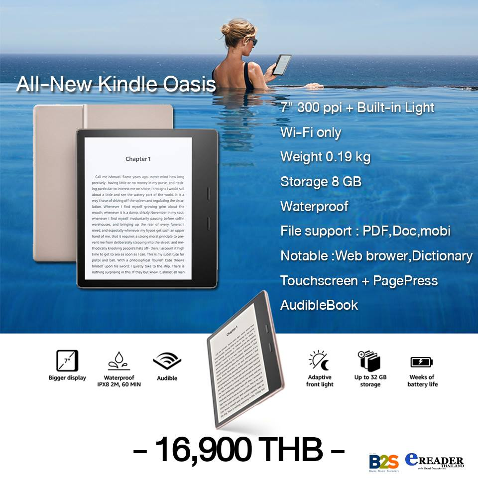 All New Oasis :Kindle-Thailand in th